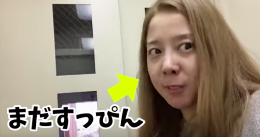 名古屋の超有名キャバ嬢、エンリケ(小川えり)がYouTube